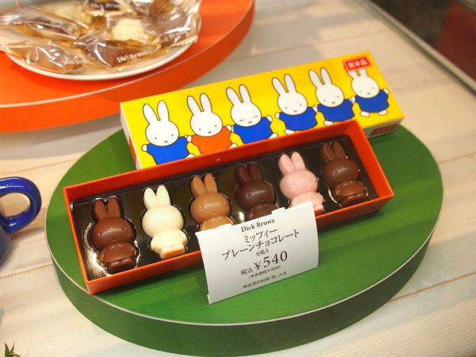 こちらは定番の「ミッフィープレーンチョコレート」友チョコにぴったりですよね!