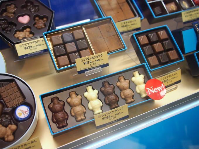定番のチョコレートも美味しそうだけど、やっぱり可愛いキャラクターものに目が行ってしまいます。