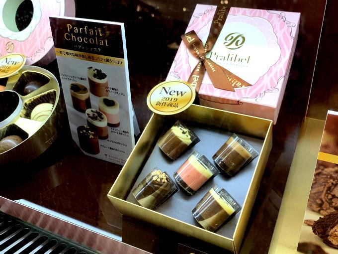 2019chocolatpromenade41