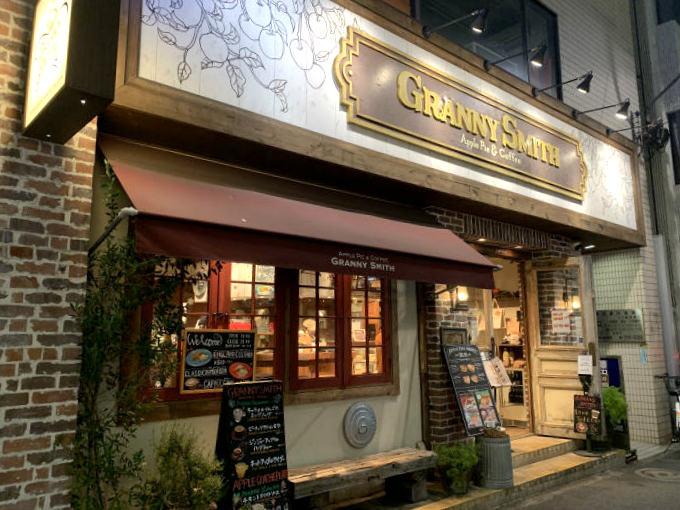 グラニースミス アップルパイ&コーヒー青山店は骨董通り沿いにあります。