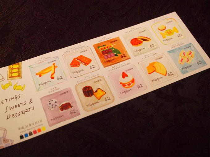 こちらは62円の「スウィーツ切手」