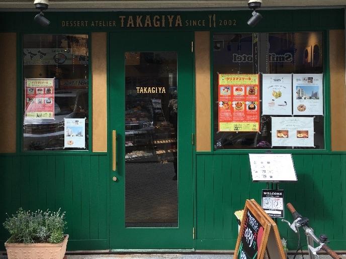 TAKAGIYAの外観。お店はJR山手線の巣鴨駅の北口の近くにあります。