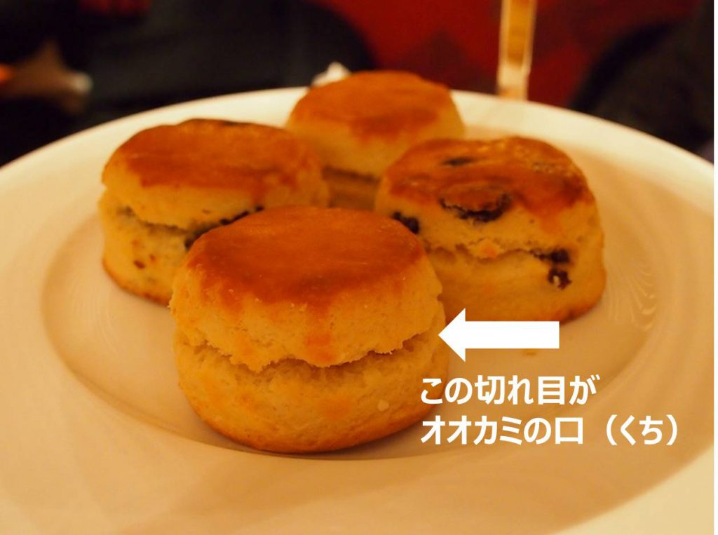 afternoontea scone manners09