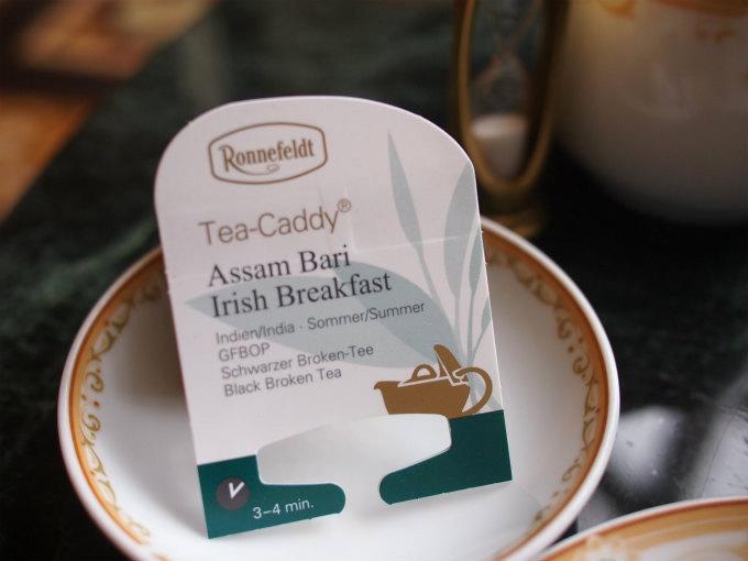 ドリーマーズラウンジの紅茶はロンネフェルトです。