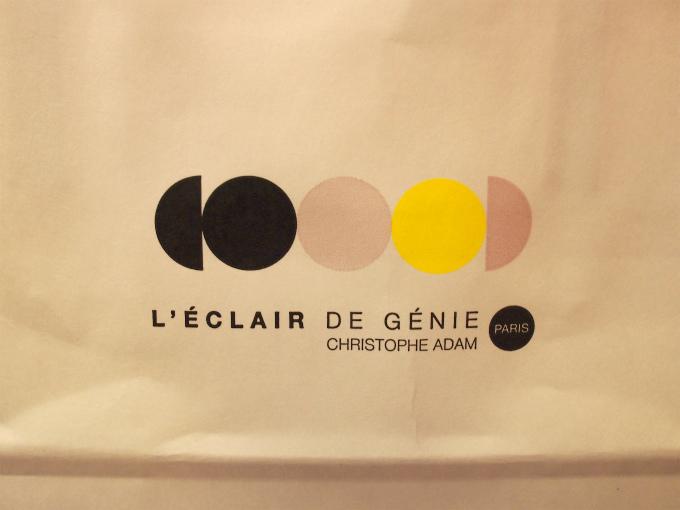 レクレール・ ドゥ・ジェニのロゴマーク