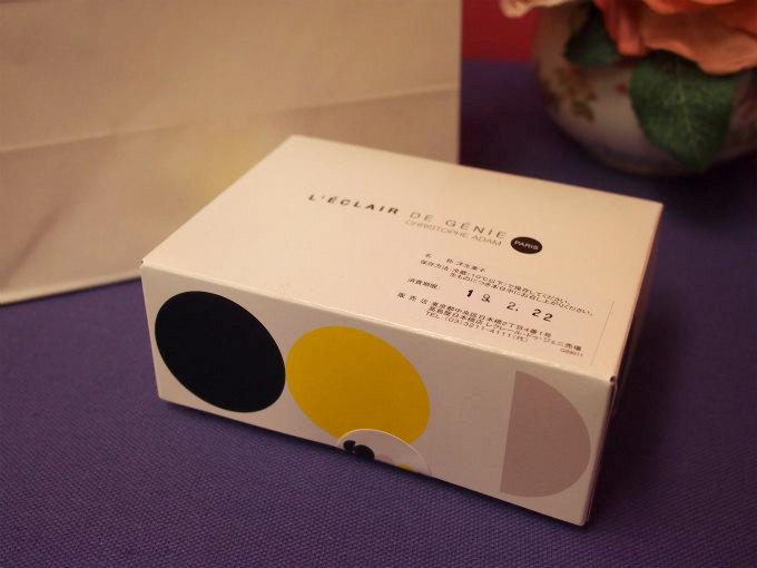レクレール・ ドゥ・ジェニはパッケージも可愛いです。