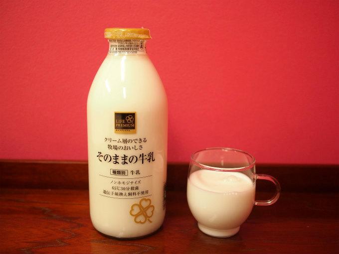 ライフプレミアム そのままの牛乳