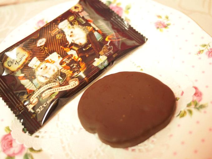 食べる前からチョコが分厚いのを感じます。