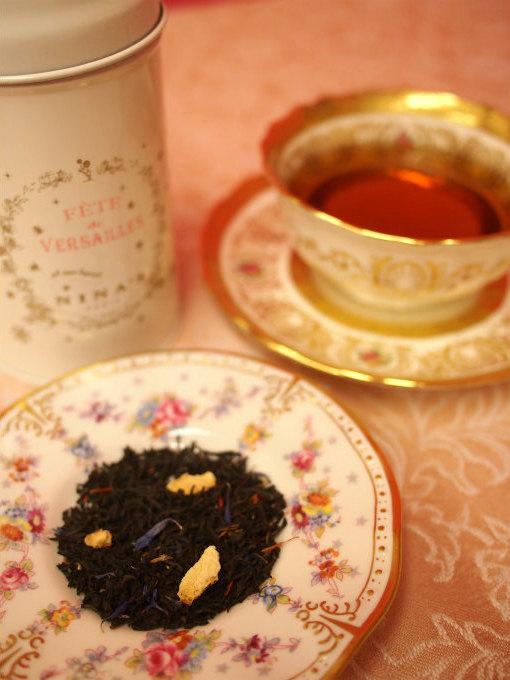 ninas tea02