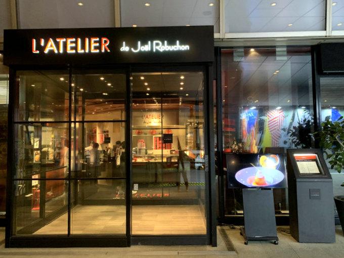 六本木店はラトリエ ドゥ ジョエル・ロブションと同じ場所にあります。 入り口を入って右がラトリエ ドゥ ジョエル・ロブション、左がラ ブティック ドゥ ジョエル・ロブションです。