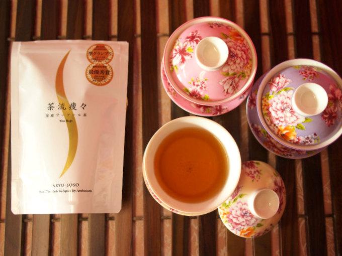 tea diet32