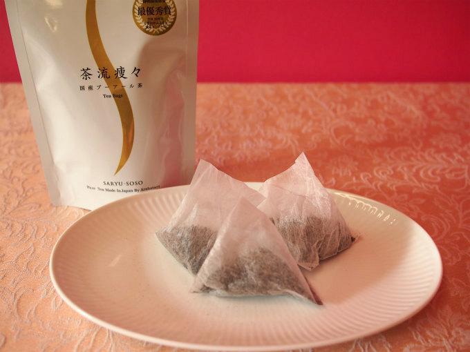 tea diet34
