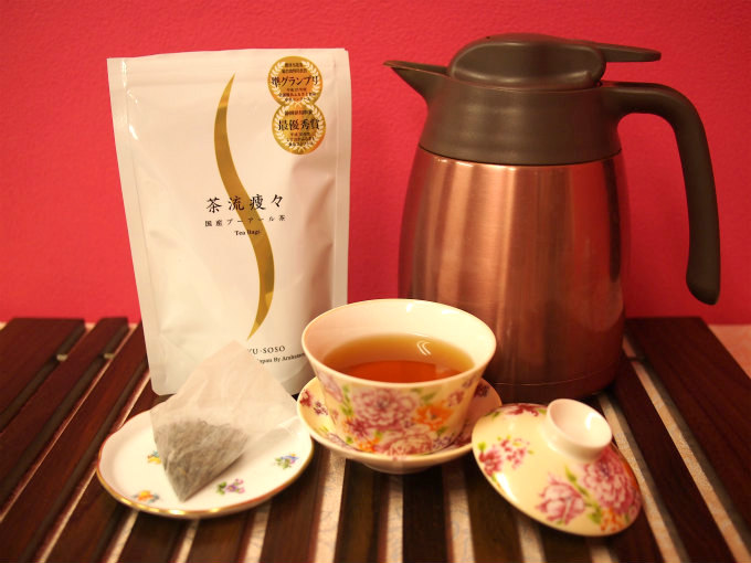tea diet35