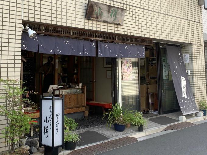 かりんとう 小桜 浅草本店の外観
