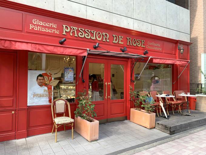 passion de rose cake store01