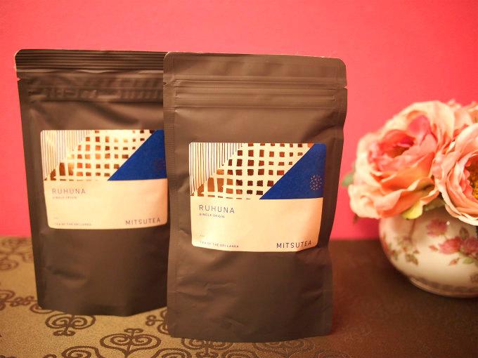 popular tea brand teamagazine9 5
