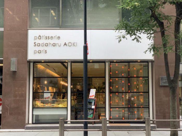 sadaharuaoki opera store01