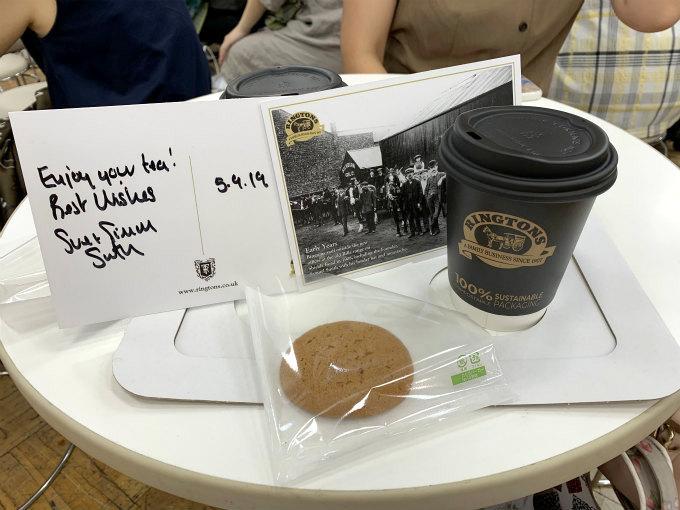 アフターヌーンティーでは紅茶が足りなかったので(笑)リントンズのミルクティーも飲んできました。