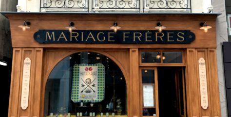 mariagefreres menu image