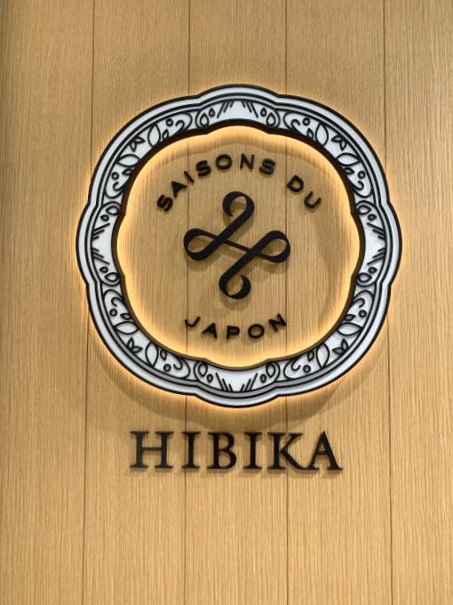 HIBIKAのロゴ