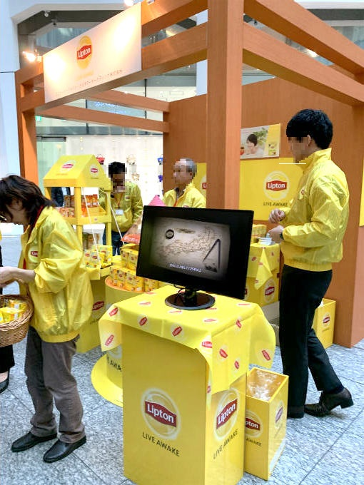 kitte teaday events lipton01