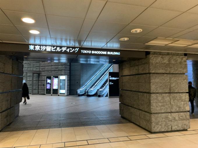 上りエスカレーターを降りたら左方面をみると「東京汐留ビルディング」があります。この写真に写っているエスカレーターを上るとコンラッド東京にたどり着きます。