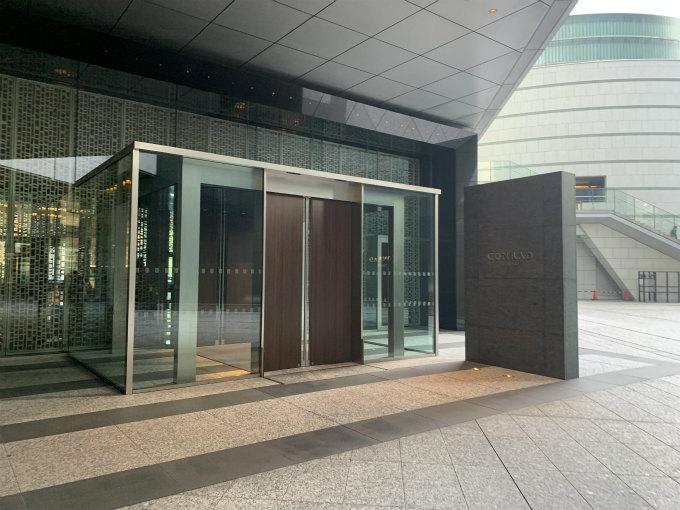 こちらがコンラッド東京のエントランスです。