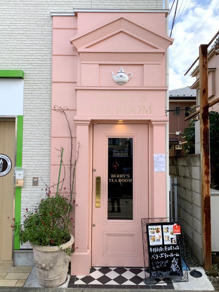 ベリーズティールームは可愛らしいピンクのエントランスです。
