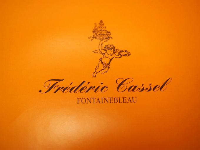 frederic cassel tartecalamondin package