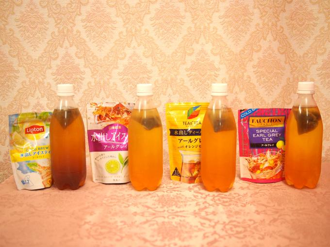 iced teabags04