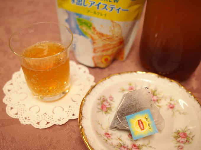 iced teabags06