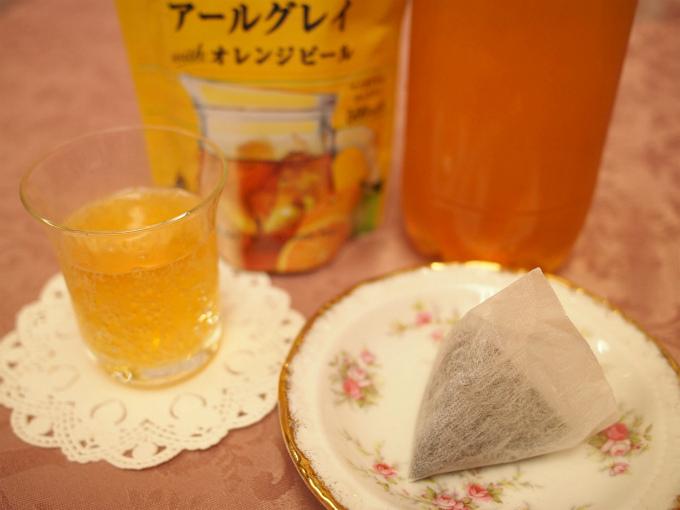 iced teabags08