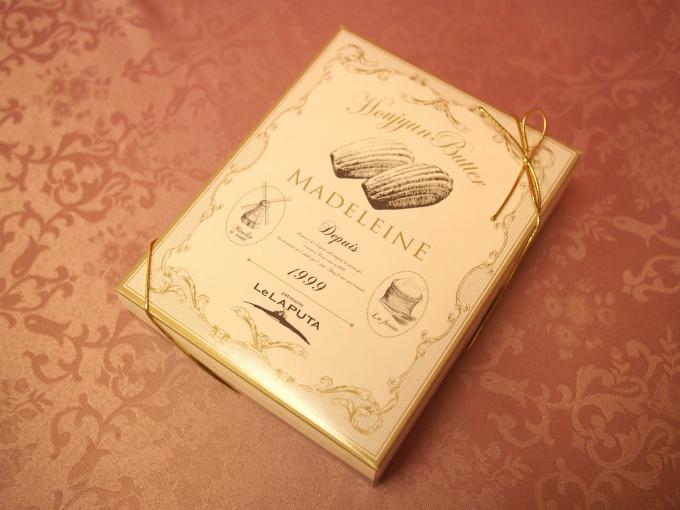 今回購入したのは「芳醇バターのマドレーヌ3種セット(8個入り)」1,560円