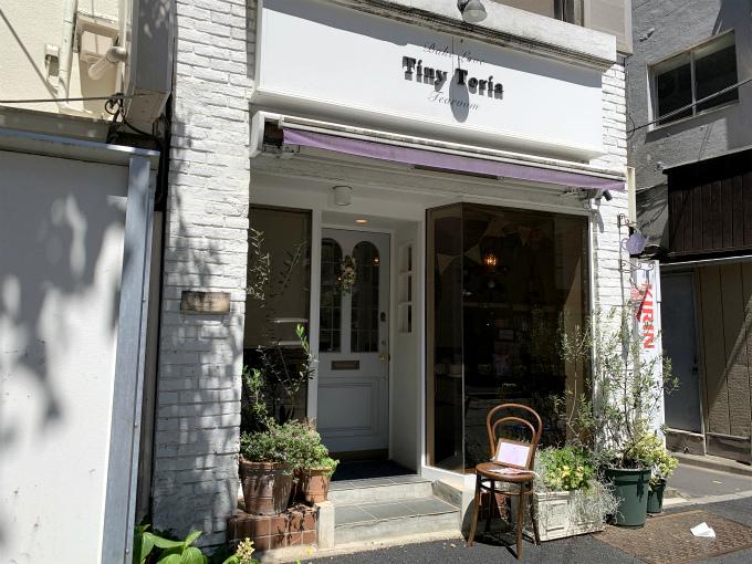 以前タイニートリアさんがあった場所は現在は本店として営業されていて、 不定期でティーウェアや小物、紅茶やジャムなどを販売しているのです。