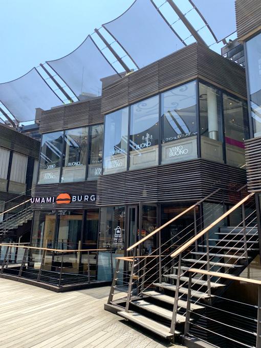 ハバナスイートは一軒家の紅茶専門店です。