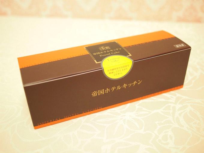 レモンケーキのパッケージ。お取り寄せすると冷凍で届きます。