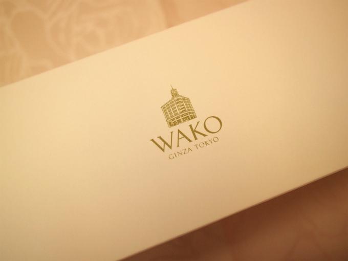 wako moro package