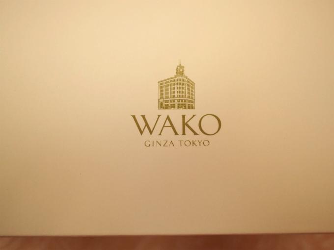 wako ruby package