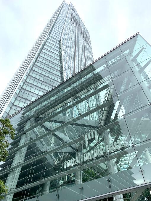アンダーズ東京が入っている虎ノ門ヒルズの外観。37階のスパと47階~52階がアンダーズ東京です。