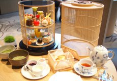 capitol afternoontea01