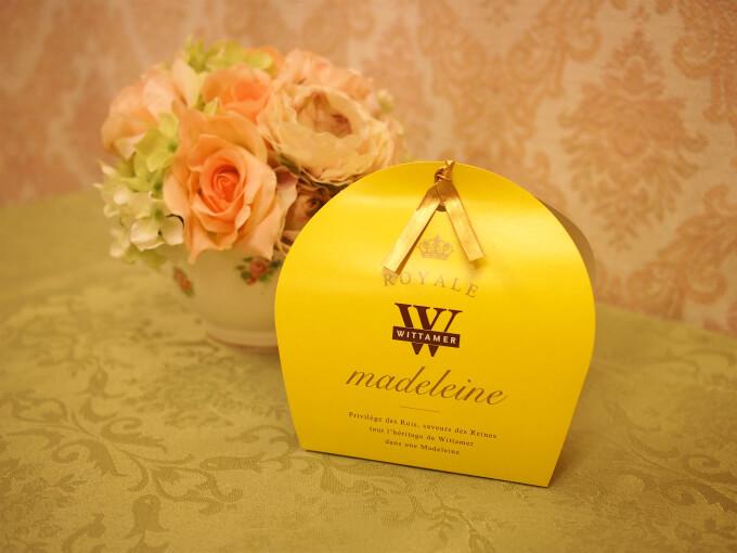 ヴィタメールの「ロイヤル・マドレーヌ シトロン」はパッケージも可愛いです。