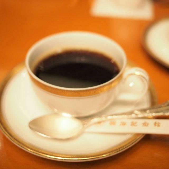 コーヒーサイフォン方式で抽出されたコーヒー