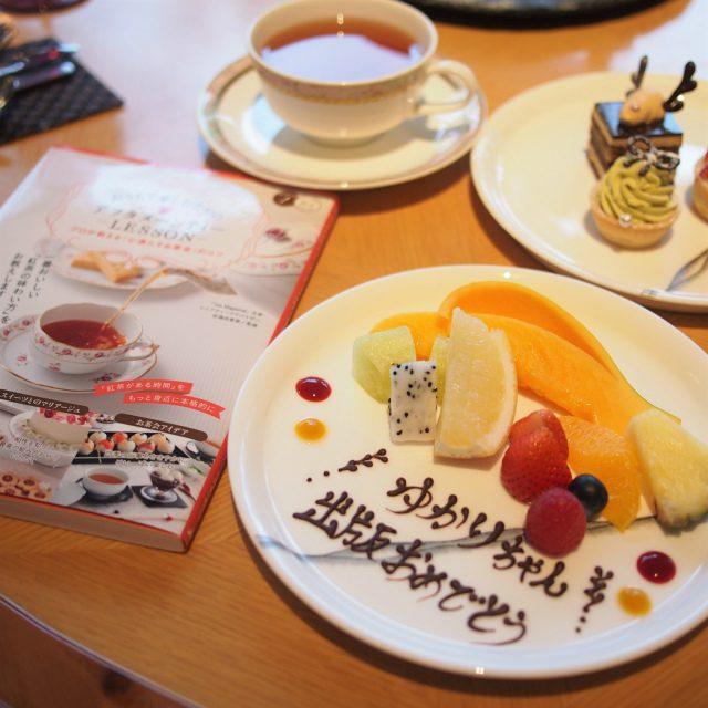 momiji afternoontea fruits03