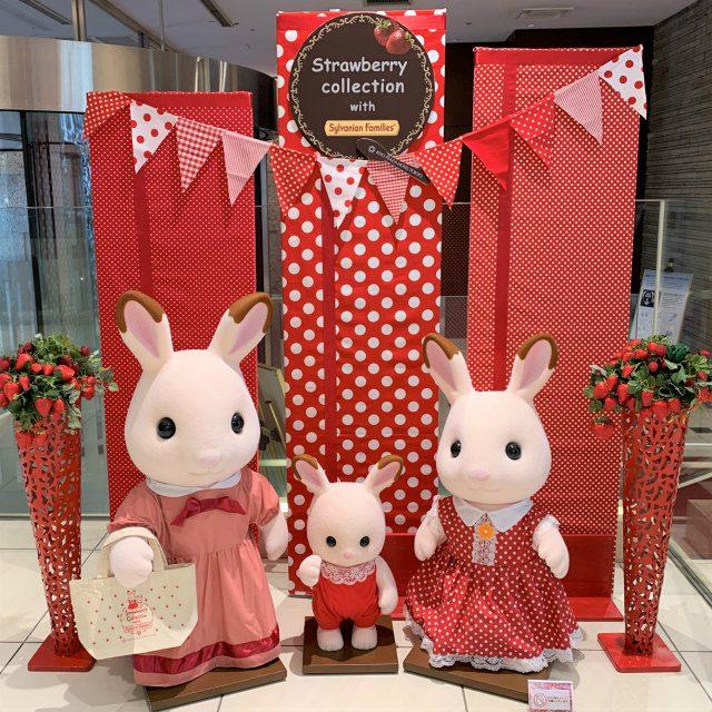 「樹林」のエントランスにはショコラウサギのファミリーがお出迎え。右の女の子がフレアちゃんです。
