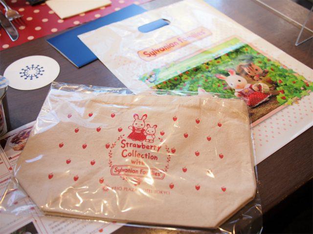 keiop strawberry buffet souvenir01