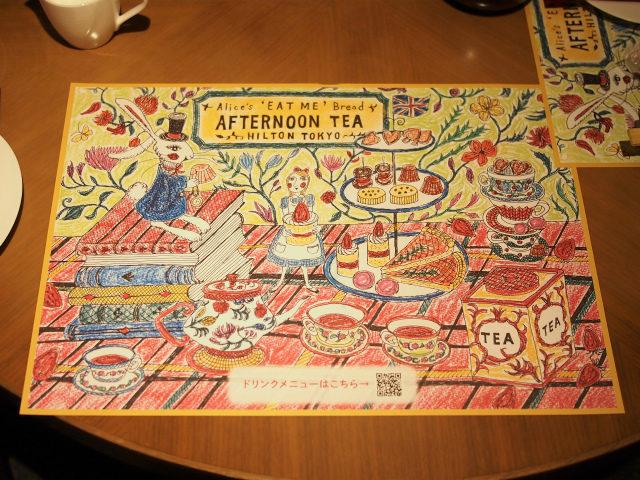 hiltontokyo ichigo afternoontea teaware03