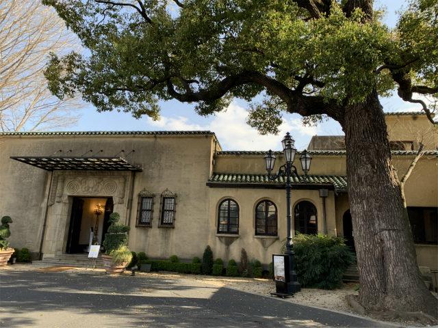 小笠原伯爵邸は「若松河田駅」からすぐのところにあります。