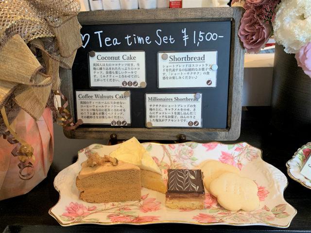 ♡Tea Time setココナッツケーキ、コーヒーウォールナッツケーキ、ミリオネアショートブレッド、花形のショートブレッド2枚で1500円