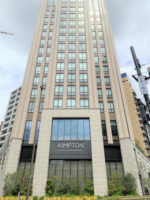 キンプトン東京新宿の外観