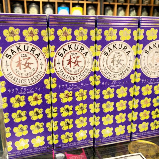 そして緑茶サクラ2021もチェック。このパッケージが紫だからトマトのジュレが紫色だったんですね! これも美味しかったから欲しいと思いつつも春摘のダージリンが高価だったので、こちらはガマンしました(涙)。